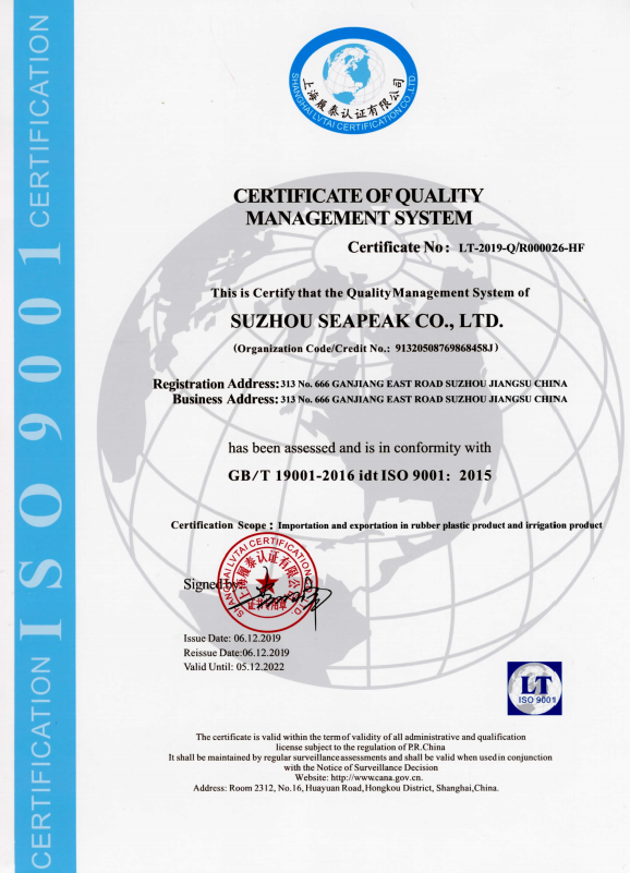 CERTIFICATEOF QUALITY